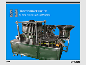 WZD全自动高速铝塑盖铆合机(Flip Off Cap Assembly Machine)
